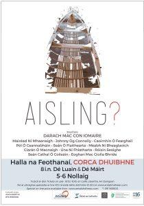 Ceolchoirm Aisling