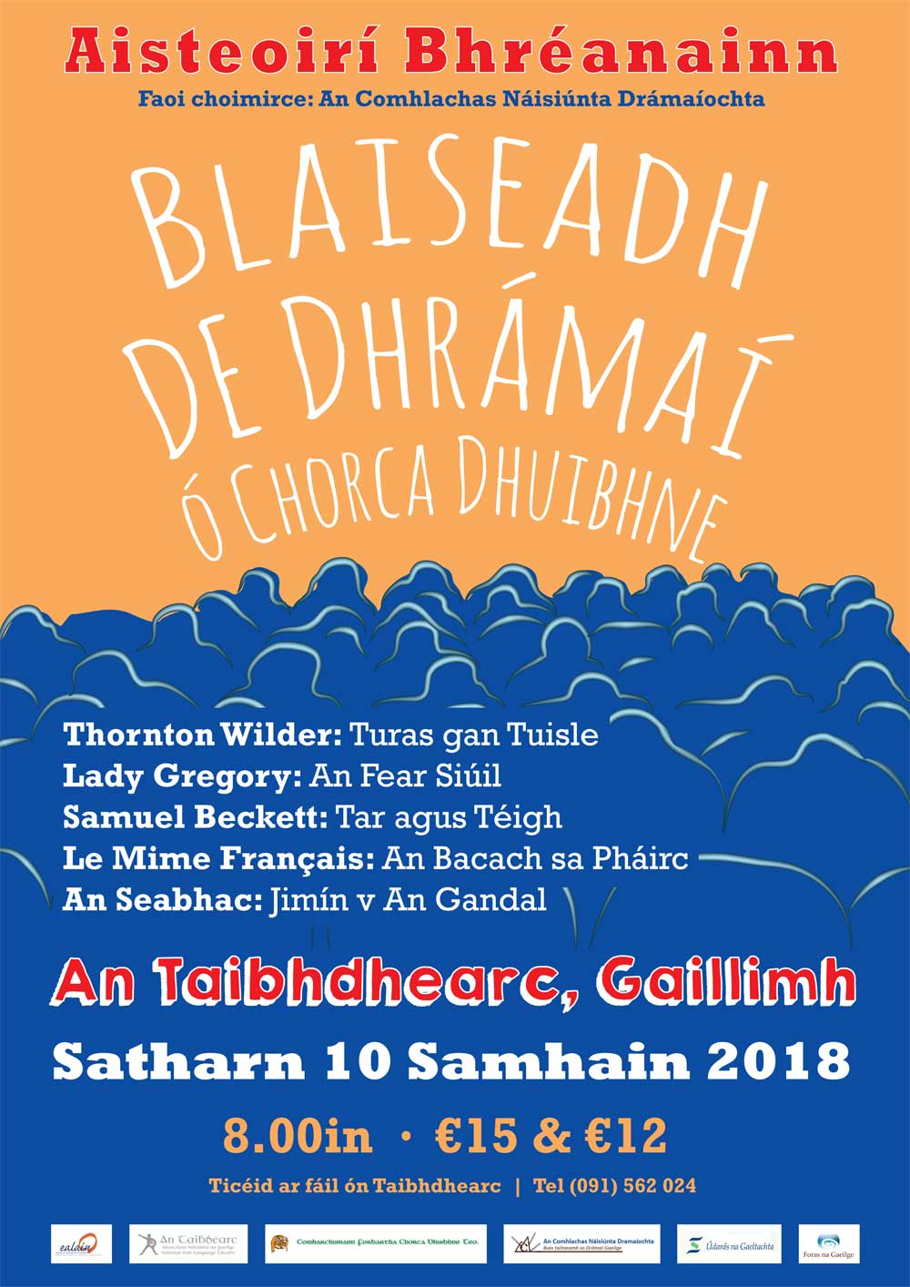 Blaiseadh de Dhrámaí ó Chorca dhuibhne