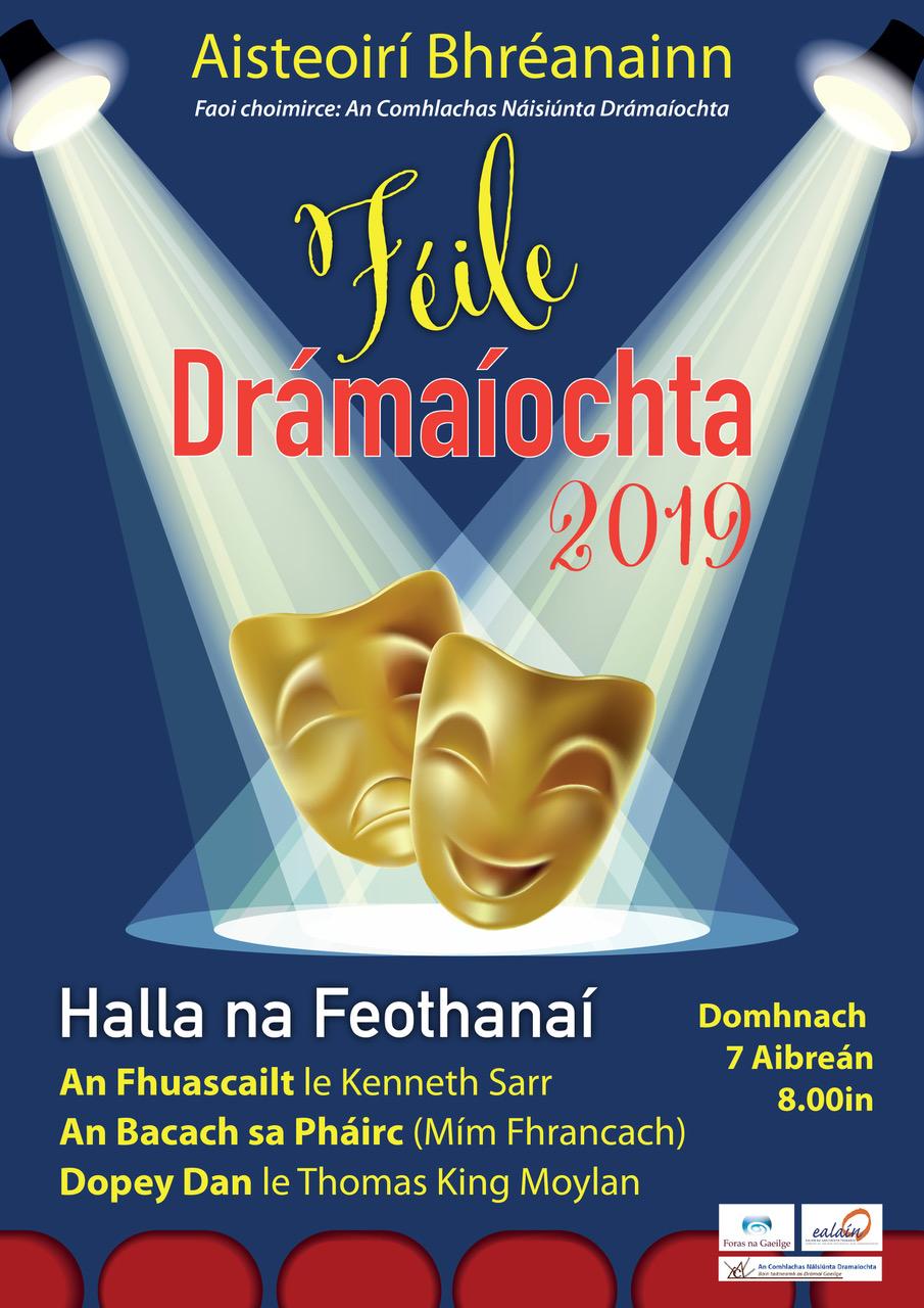 Féile Drámaíochta Aib 2019